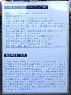 DSCF1371-20131027.jpg