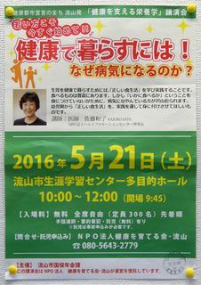 DSCF2021-20160512.jpg