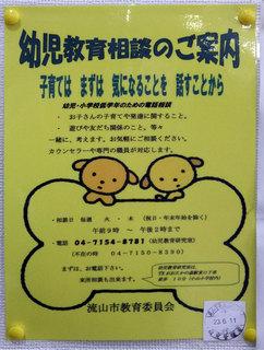 DSCF2800-20111226.jpg