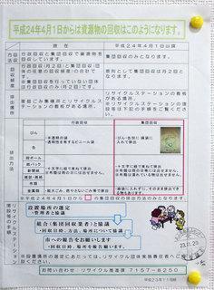 DSCF2815-20111226.jpg
