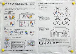 DSCF2816-20111226.jpg