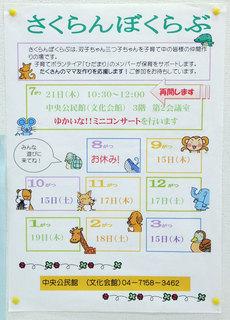 DSCF2818-20111226.jpg