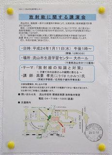 DSCF2821-20111226.jpg