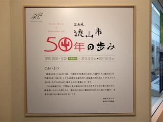 DSCF6984-20170107.jpg