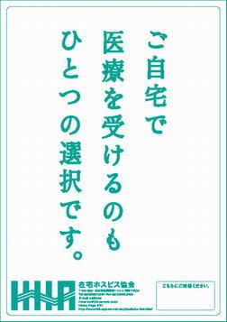 HHC_Poster.jpg