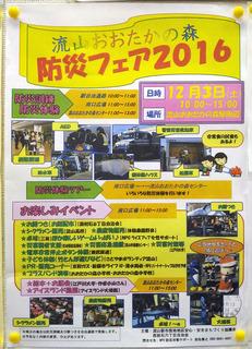 P_20161117_184741.jpg