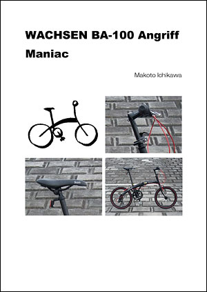 WACHSEN_BA100-maniac.jpg