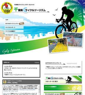 chiba-cycling.jpg