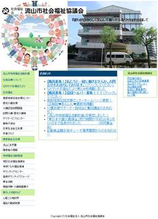 homepage2014.jpg