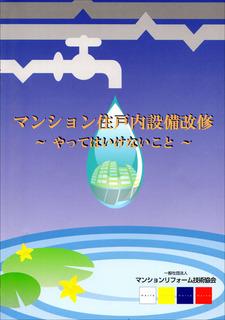 marta-book2014a.jpg