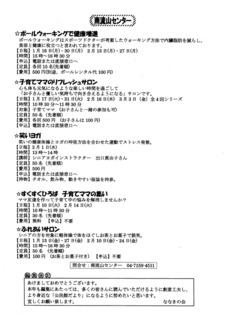 n-kominkan201701-2.jpg