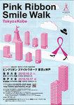 pinkribbon-smilewalk2010.jpg