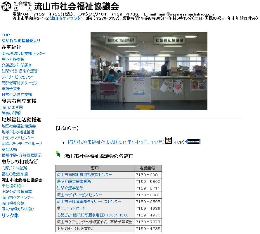 top-page20110223.jpg